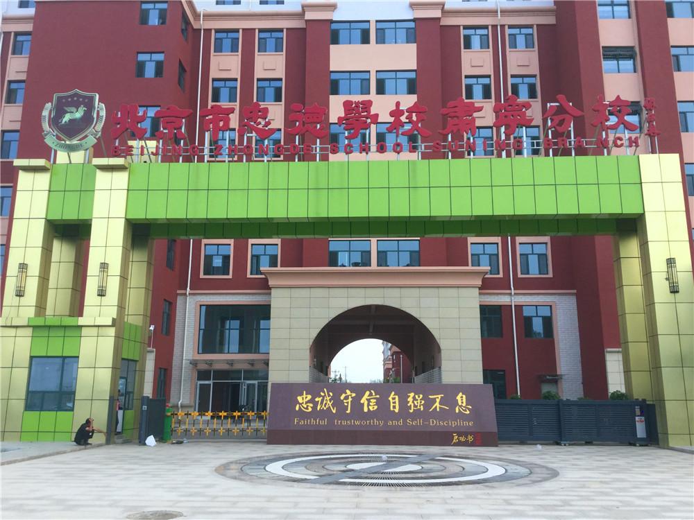 http://www.jyjianxing.com/uploadfile/image/20180523/20180523050221062234.jpg